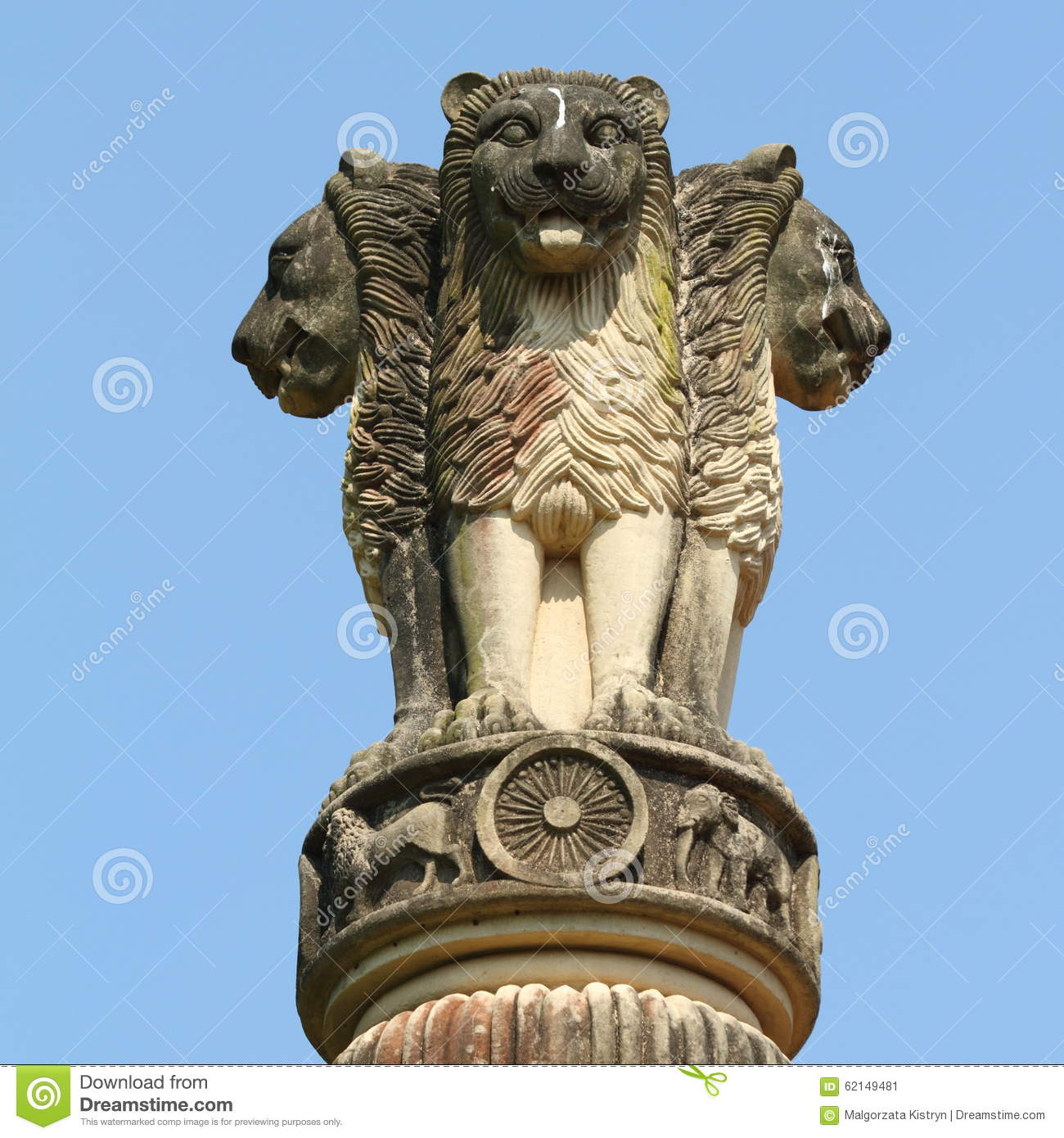 Lion symbol india stock photos royalty free stock images four lions sculpture symbol of india emblem of india one hidden from biocorpaavc Images