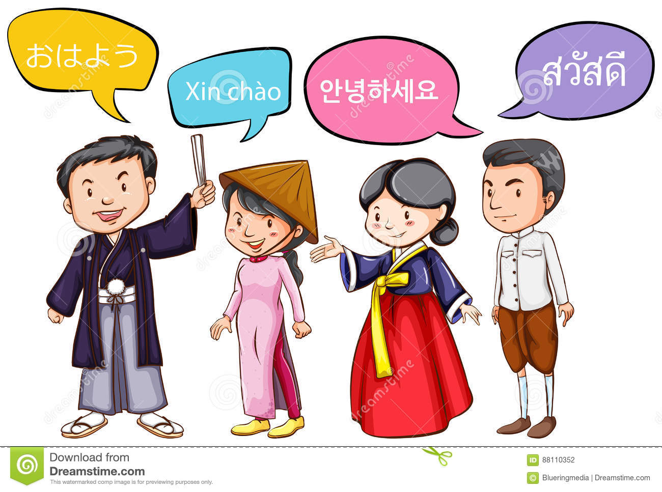 Four people greeting in different languages stock vector four people greeting in different languages m4hsunfo