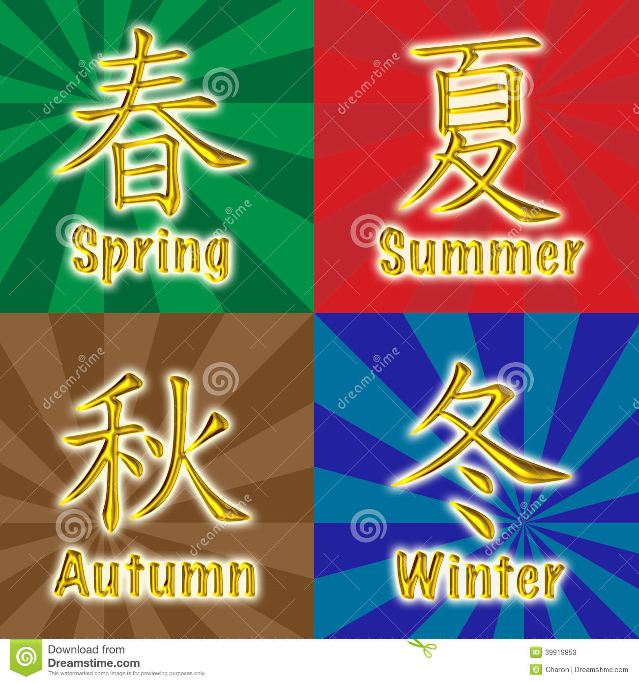 Stock Photos Four Seasons Chinese Golden Characters D Gold Letters Spring Summer Autumn Fall Winter English Word Below Season Design Image39919853 on Time Management Worksheet