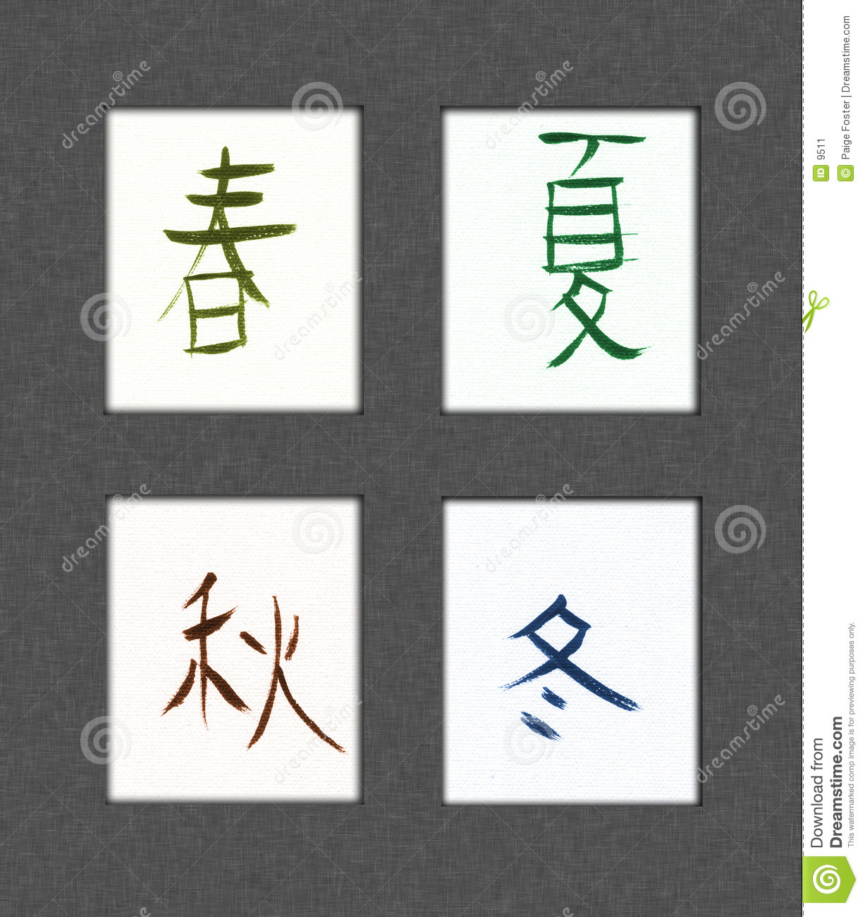 Four Seasons Kanji