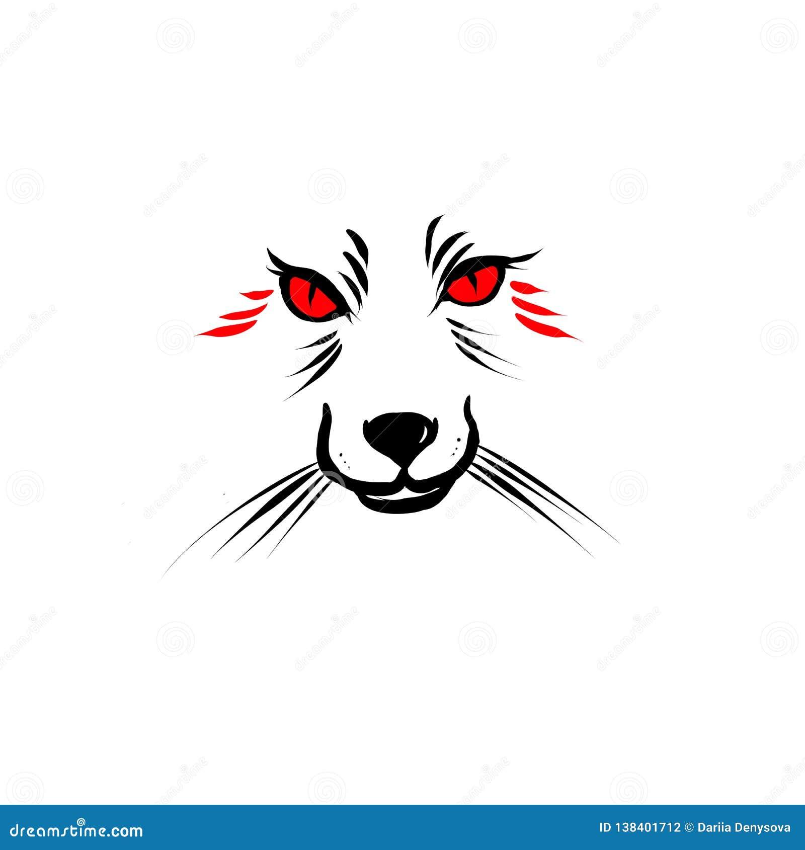 Fox с красными контурами глаз