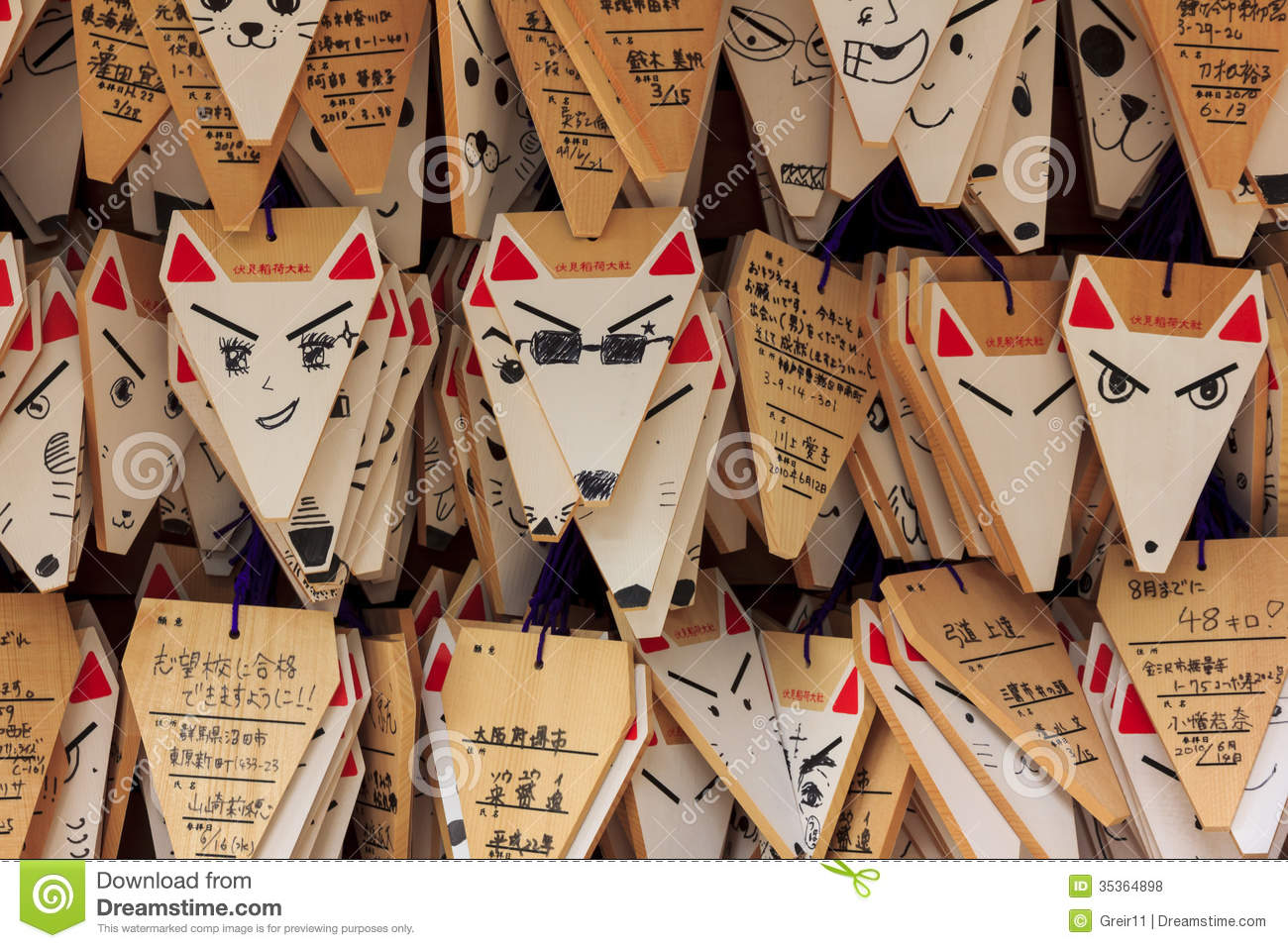 Fox shaped praying cards at Fushimi Inari shrine in Kyoto Editorial ...