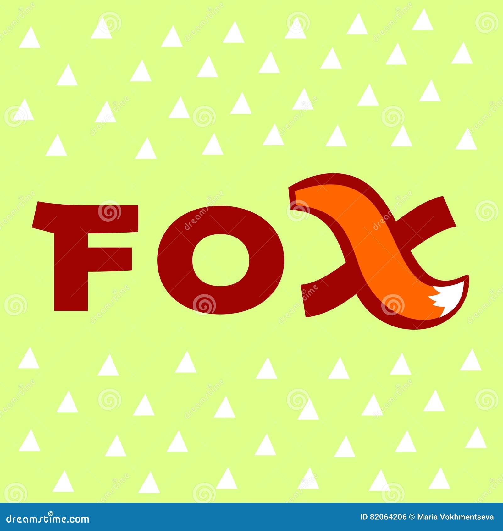 Fox tail logo stock vector  Illustration of foxy, illustration