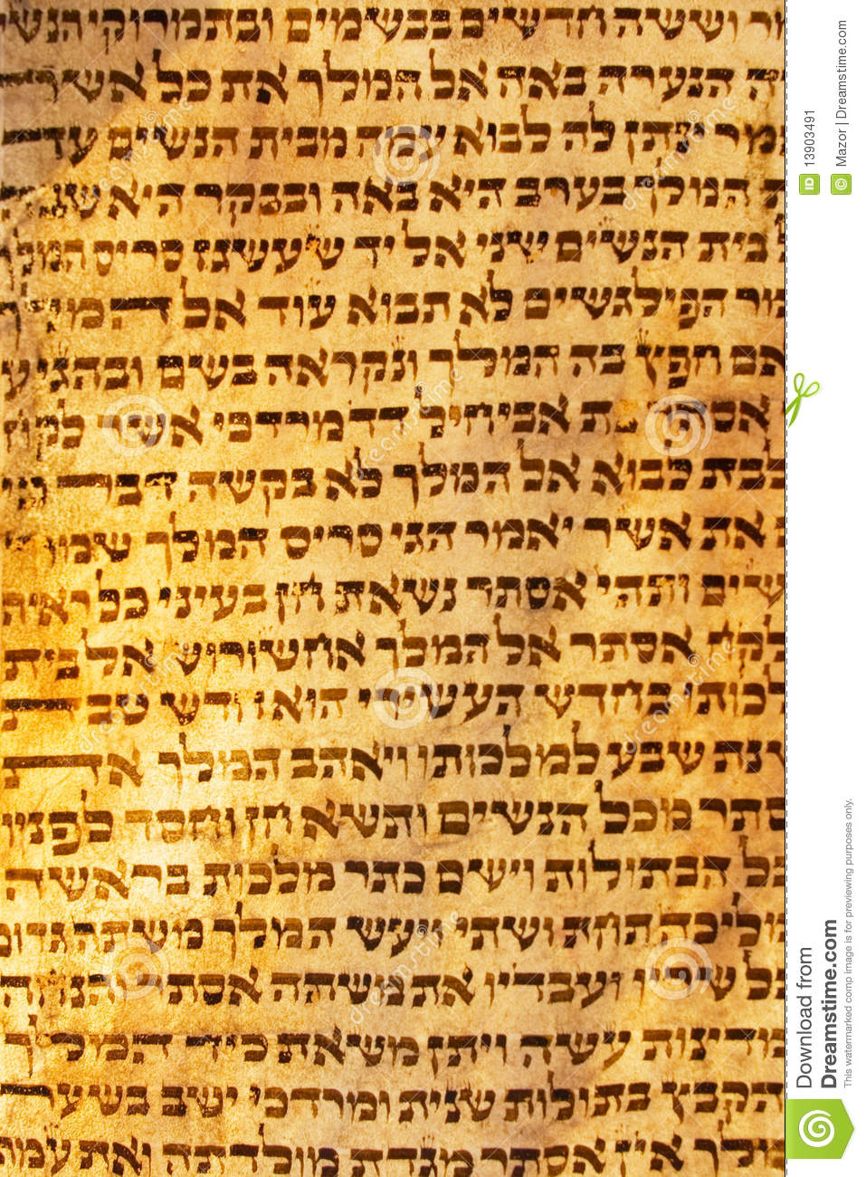 Fragment Of Antique Hebrew Manuscript Stock Image Image