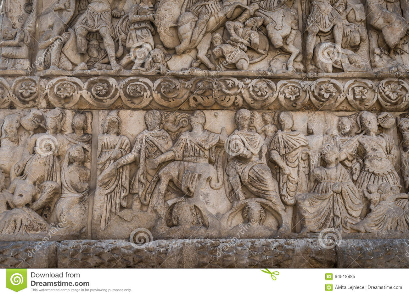 Fragment de la voûte de Galerius et rotunda