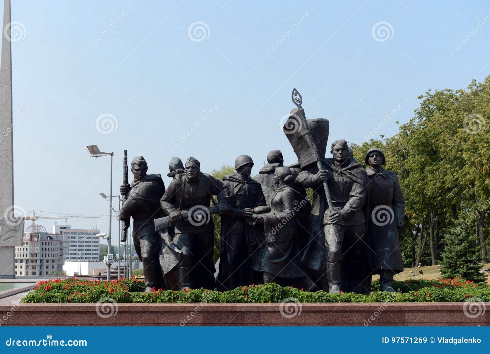 Fragment der Erinnerungs- ` Befreier von Vitebsk - sowjetische Soldaten, Anhänger und Untertage-`