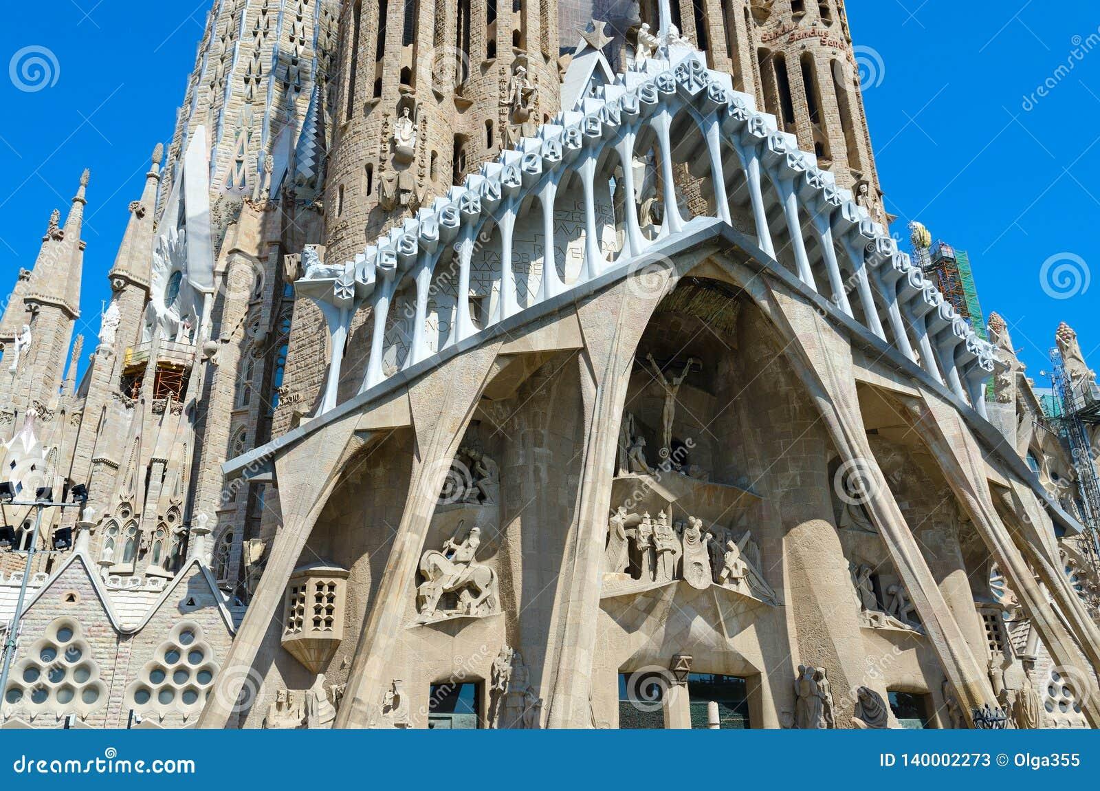 Fragment of famous Expiatory Church of Holy Family Sagrada Familia, Barcelona, Spain