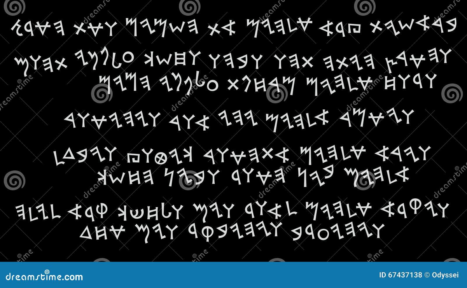 A Fragment Of Ph Nician Manuscript Stock Vector Image