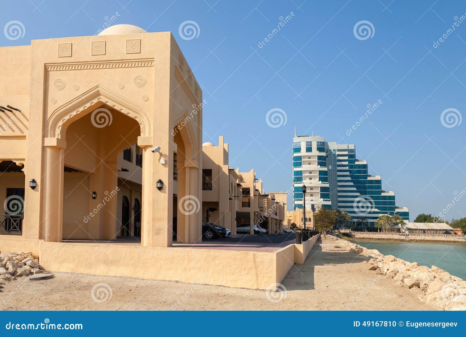 Fragmento amarillo de la casa con el arco rabe cl sico - Casas estilo arabe ...