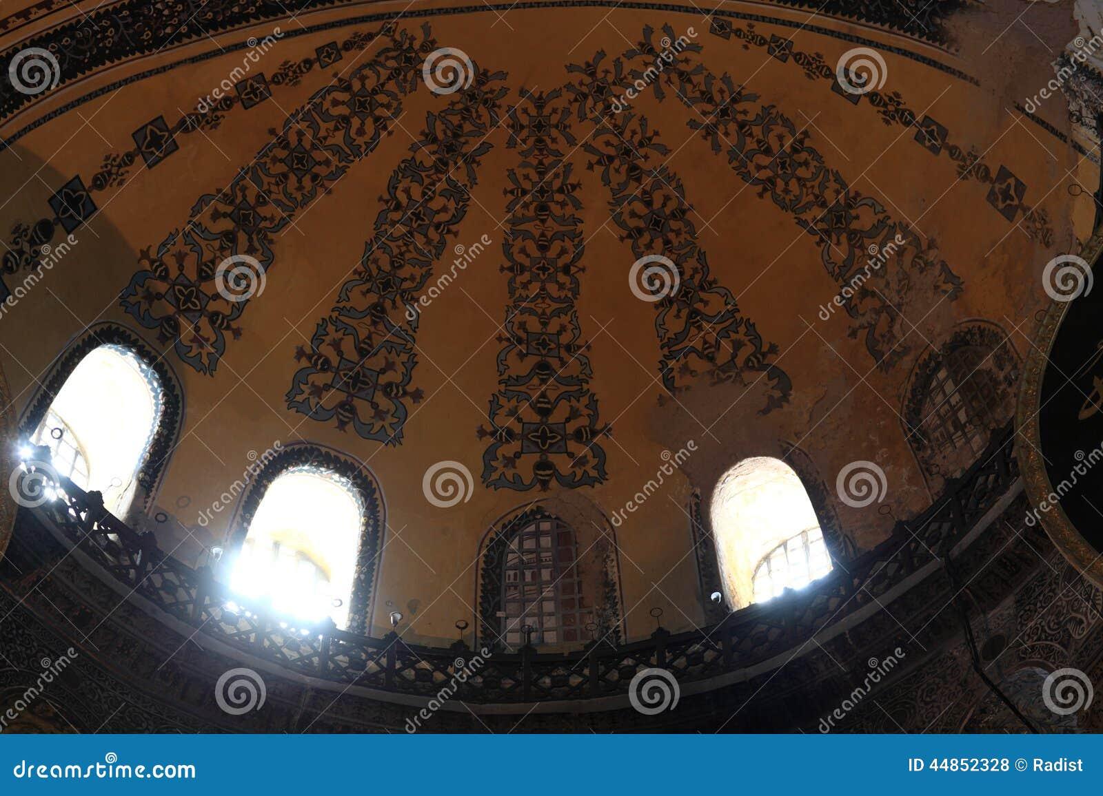 Fragmento de la bóveda Hagia Sophia