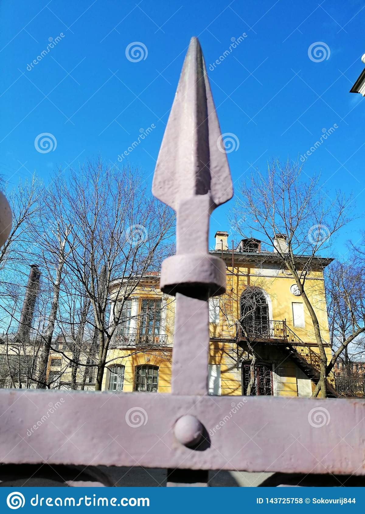 Fragmento do ornamento de construção da cerca