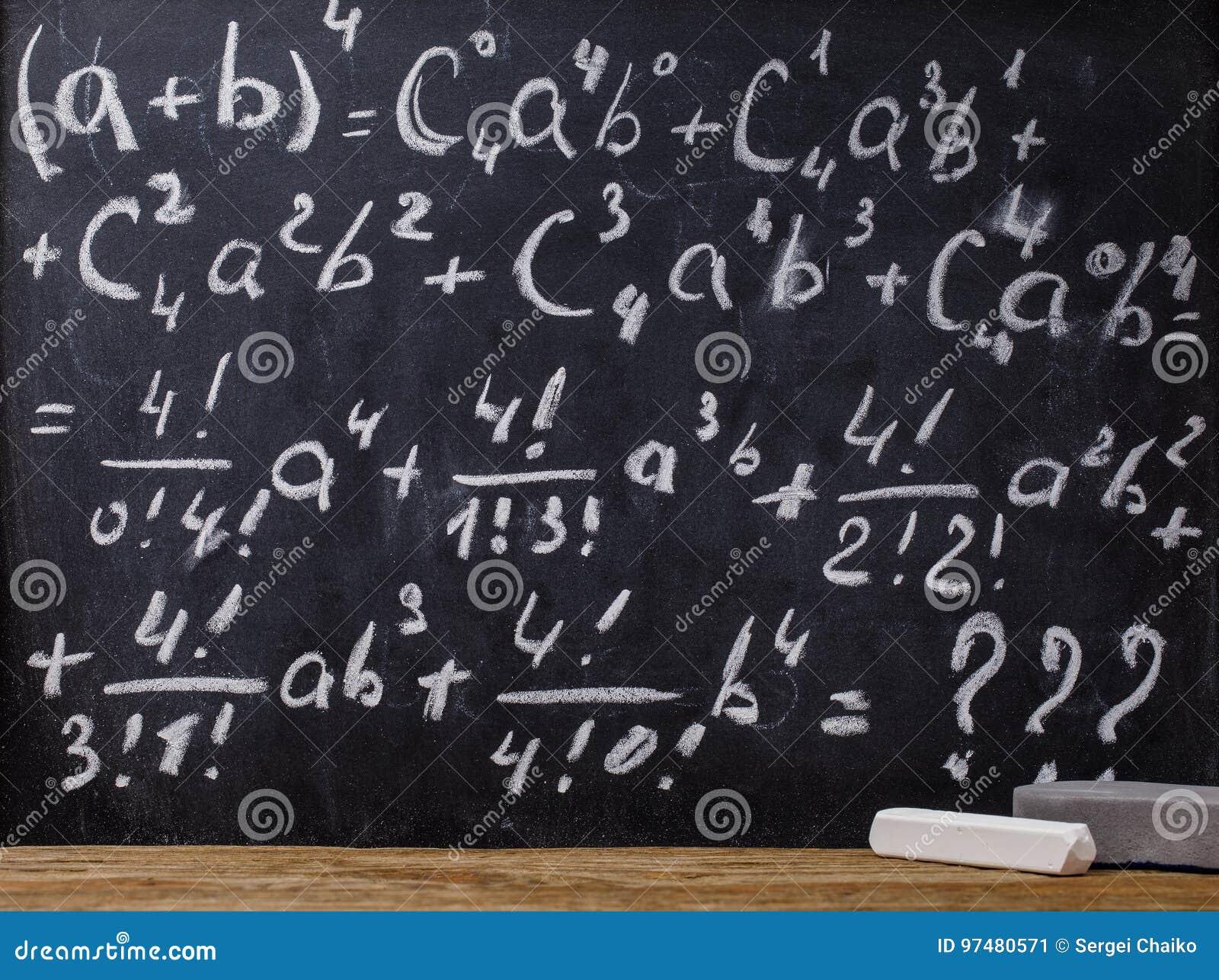 Frammento del consiglio scolastico con la formula