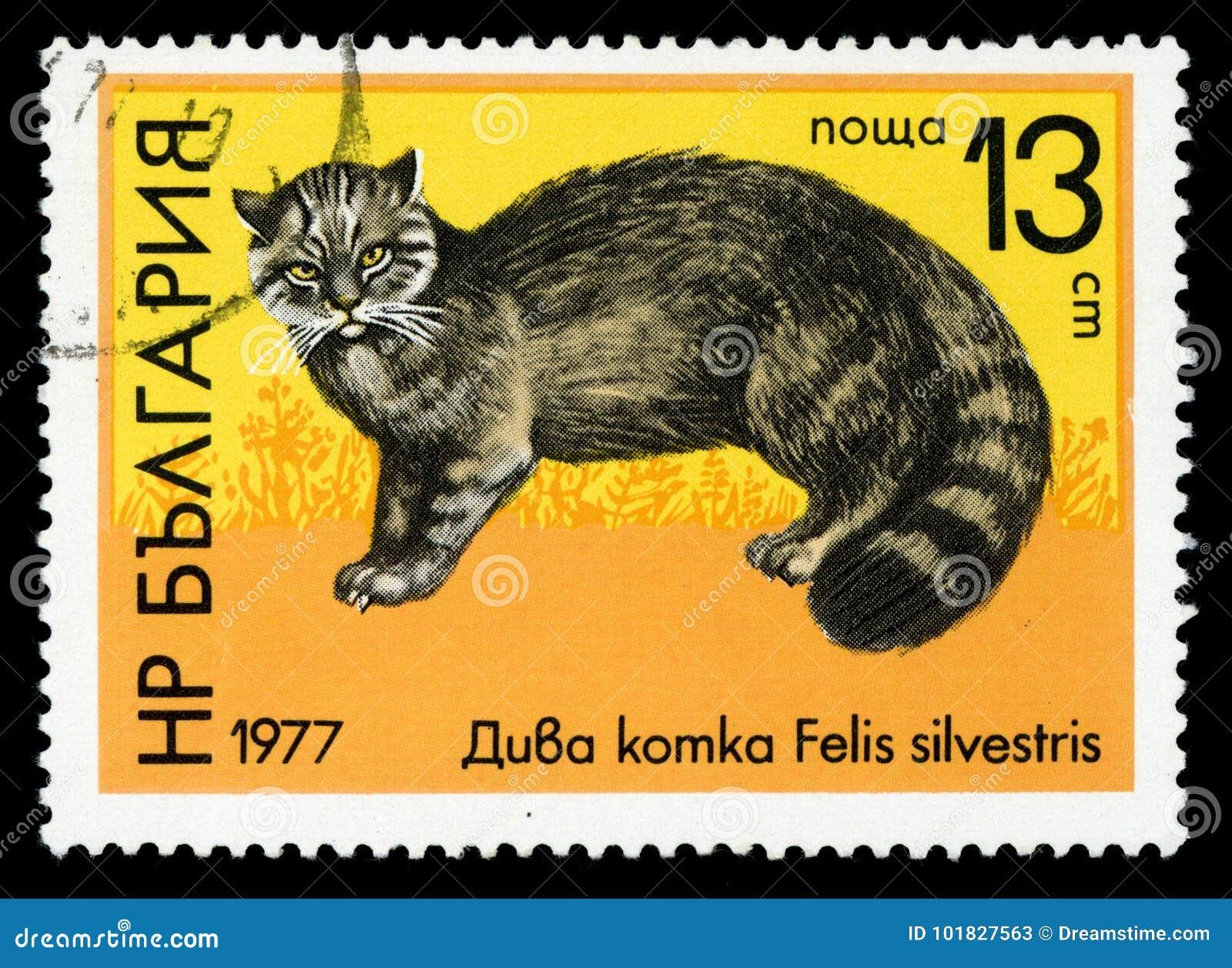 Francobollo di serie del ` della fauna selvatica del ` della Bulgaria, 1977