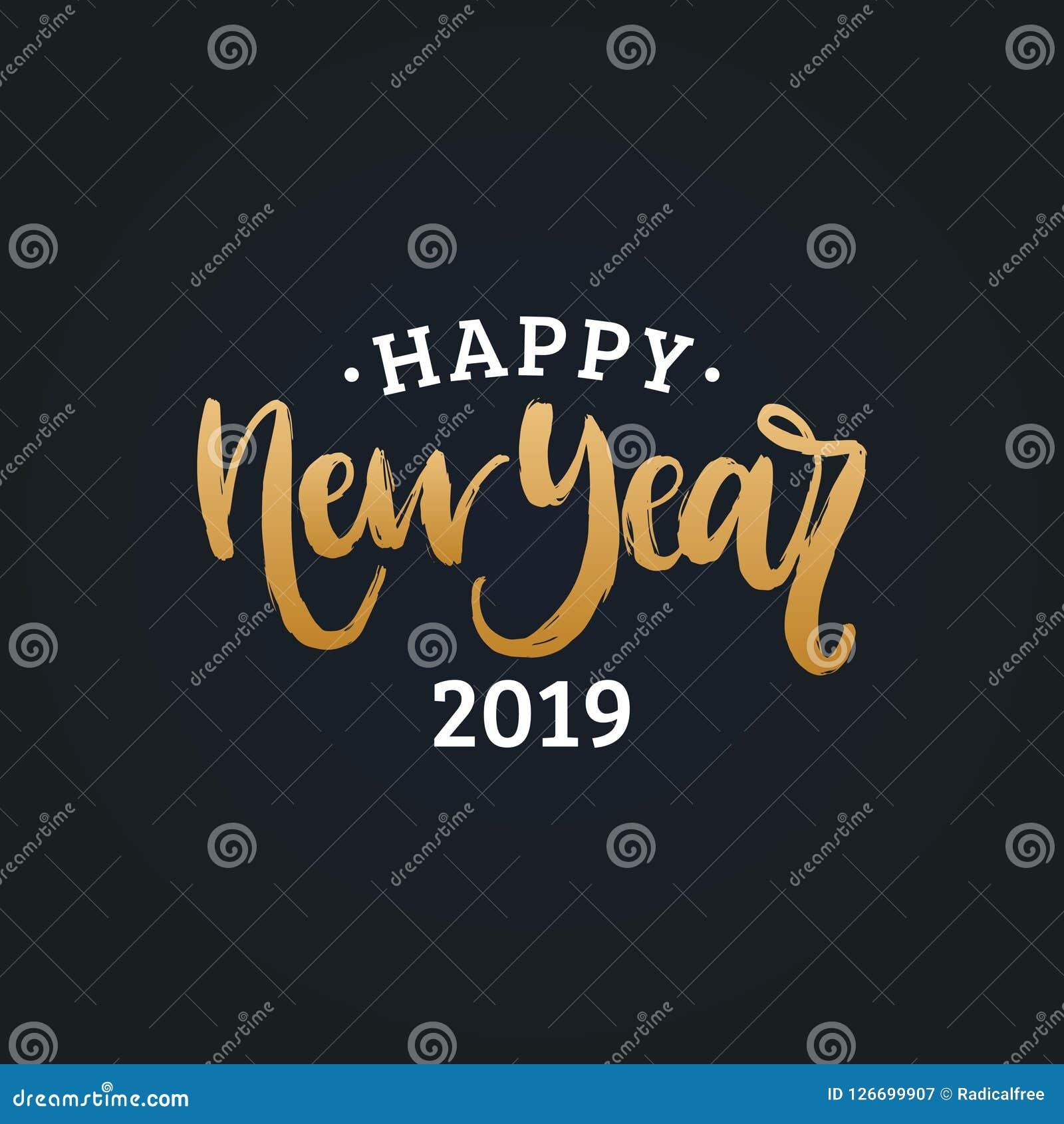 Frase Manuscrita Traducida A Partir De La Feliz Año Nuevo