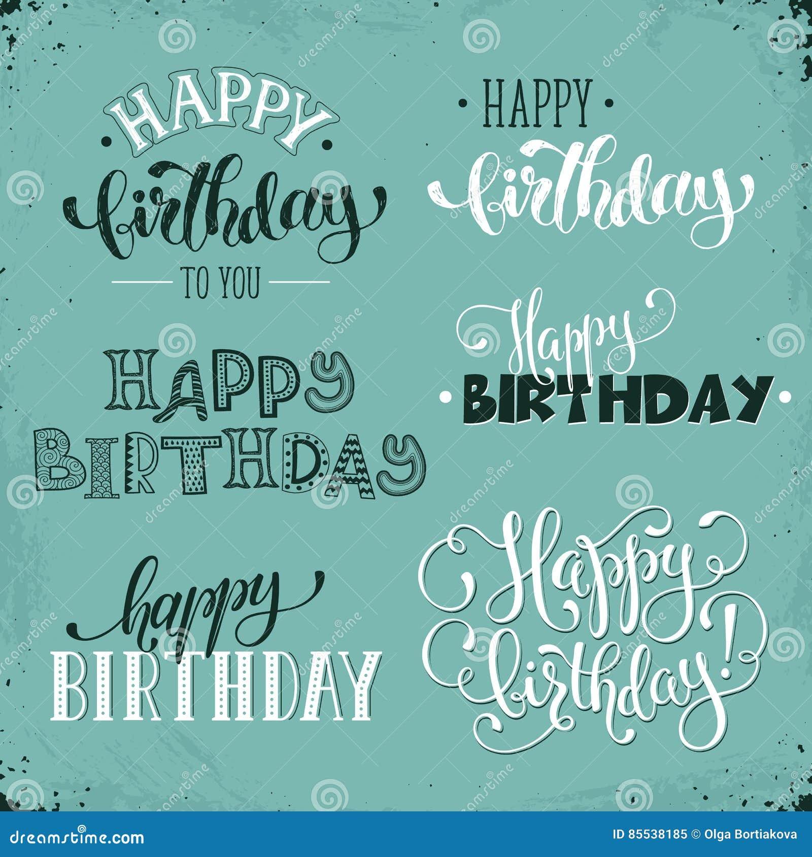 Frases Del Feliz Cumpleaños Ilustración Del Vector