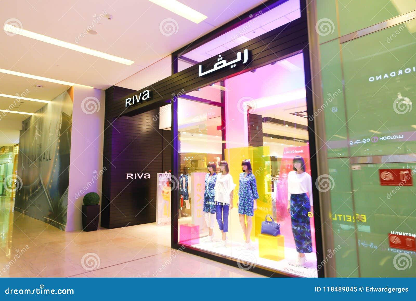 Frauenabnutzungsshop - Dubai-Mall