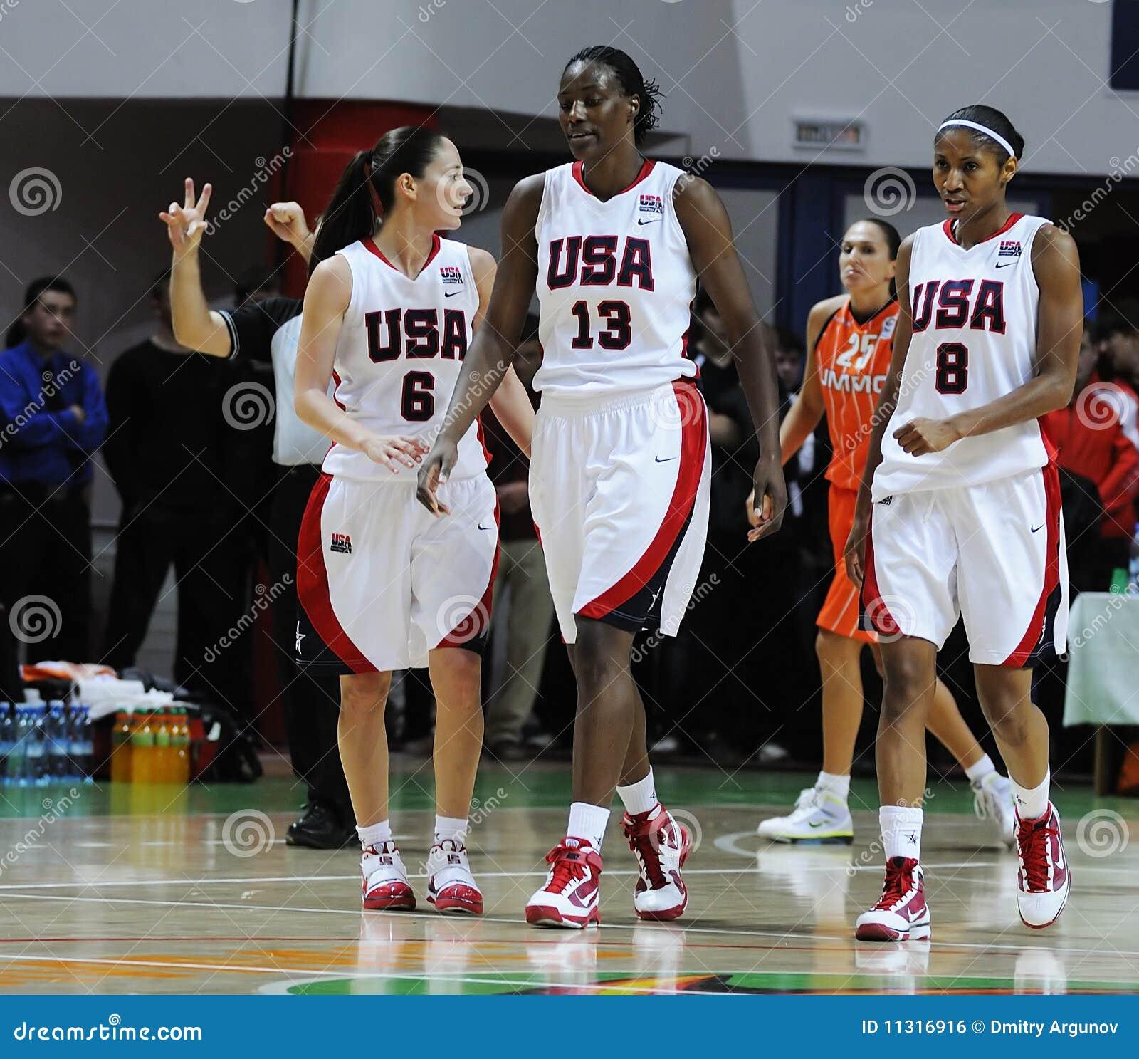 Frauenbasketball. UGMK gegen USA