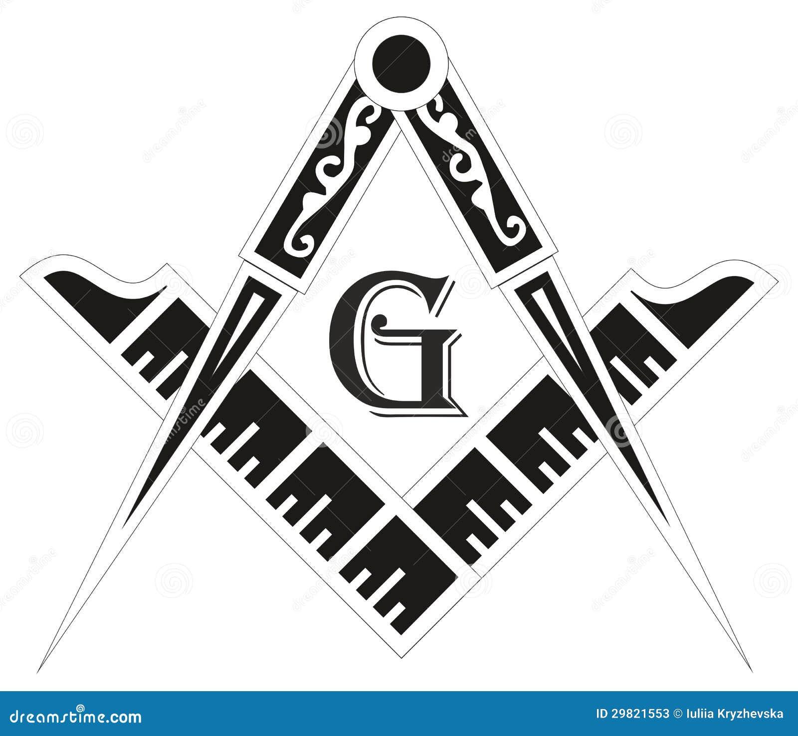Freemasonry Emblem The Masonic Square And Compass Symbol