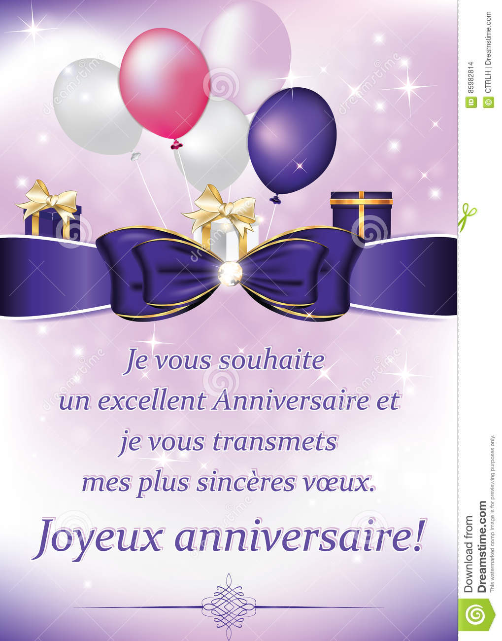 French birthday greeting card with balloons and gifts stock photo french birthday greeting card with balloons and gifts m4hsunfo