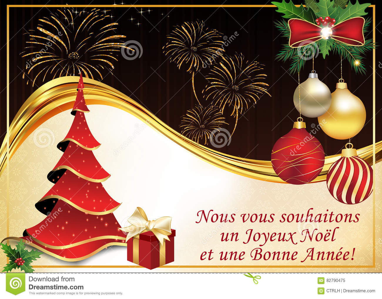 French Greeting Card We Wish You Merry Christmas And Happy New Year