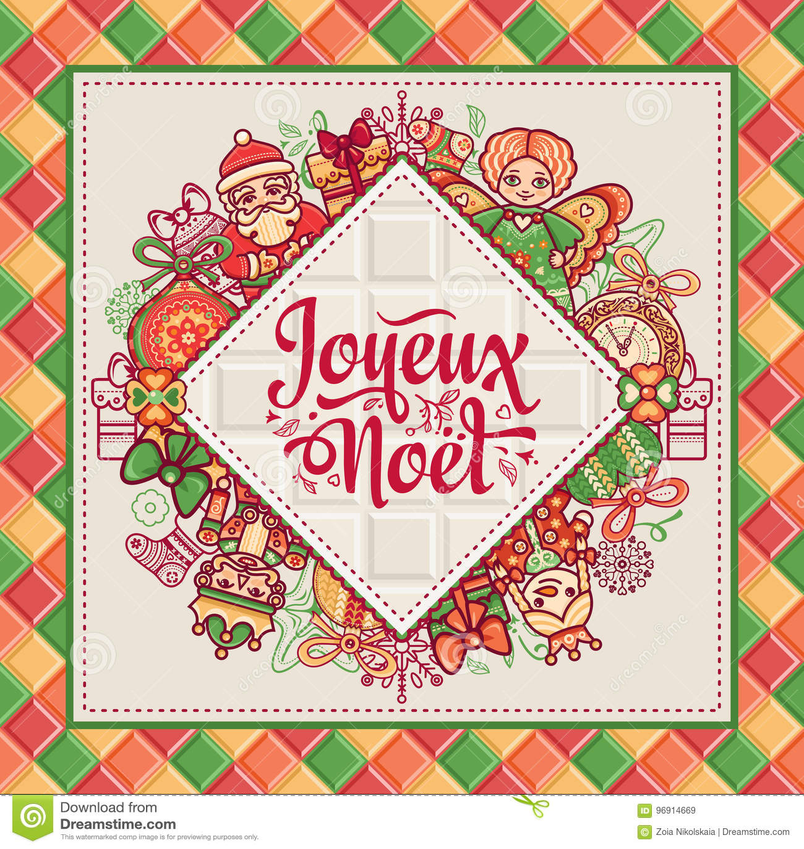 French Merry Christmas Joyeux Noel Christmas Card Stock Vector