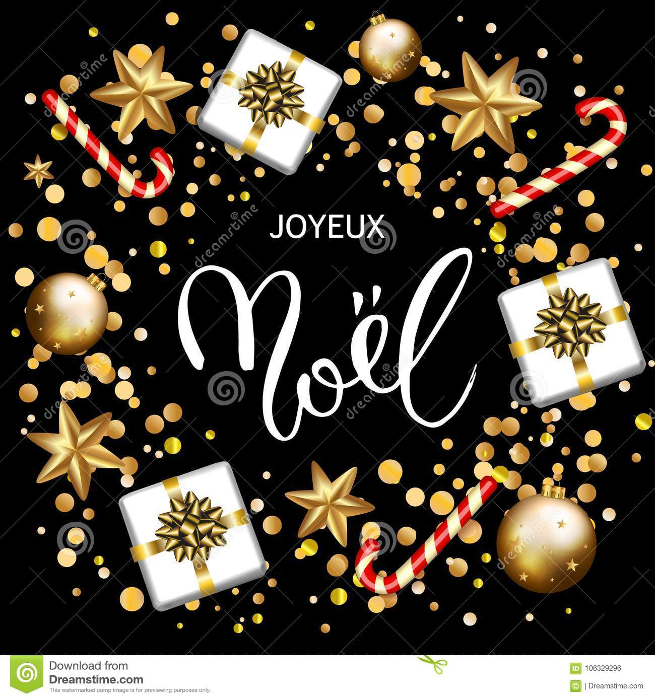 French Merry Christmas Joyeux Noel Greeting Card With Gifts, Can ...