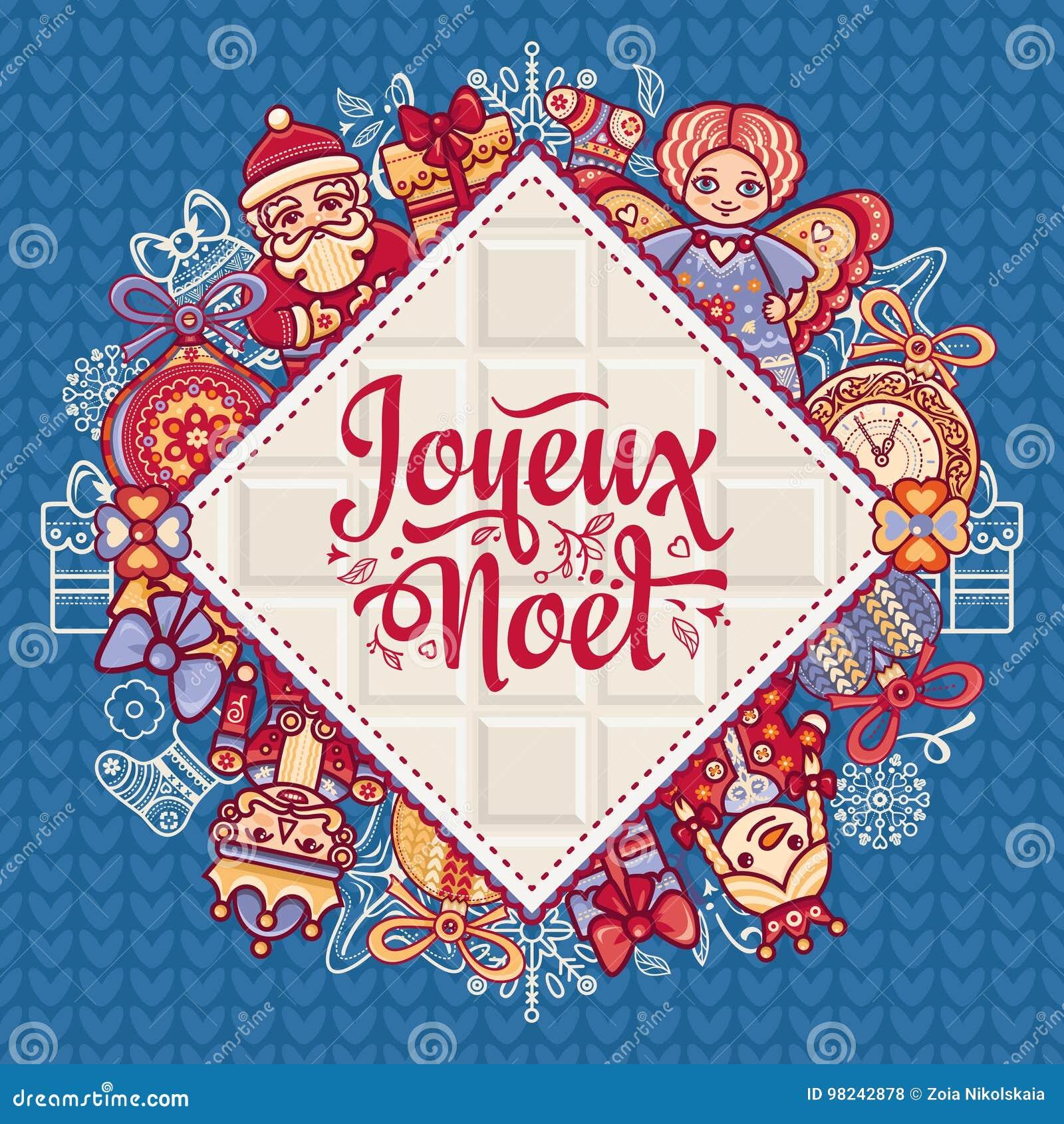 French Merry Christmas Joyeux Noel Greeting Card Stock Vector