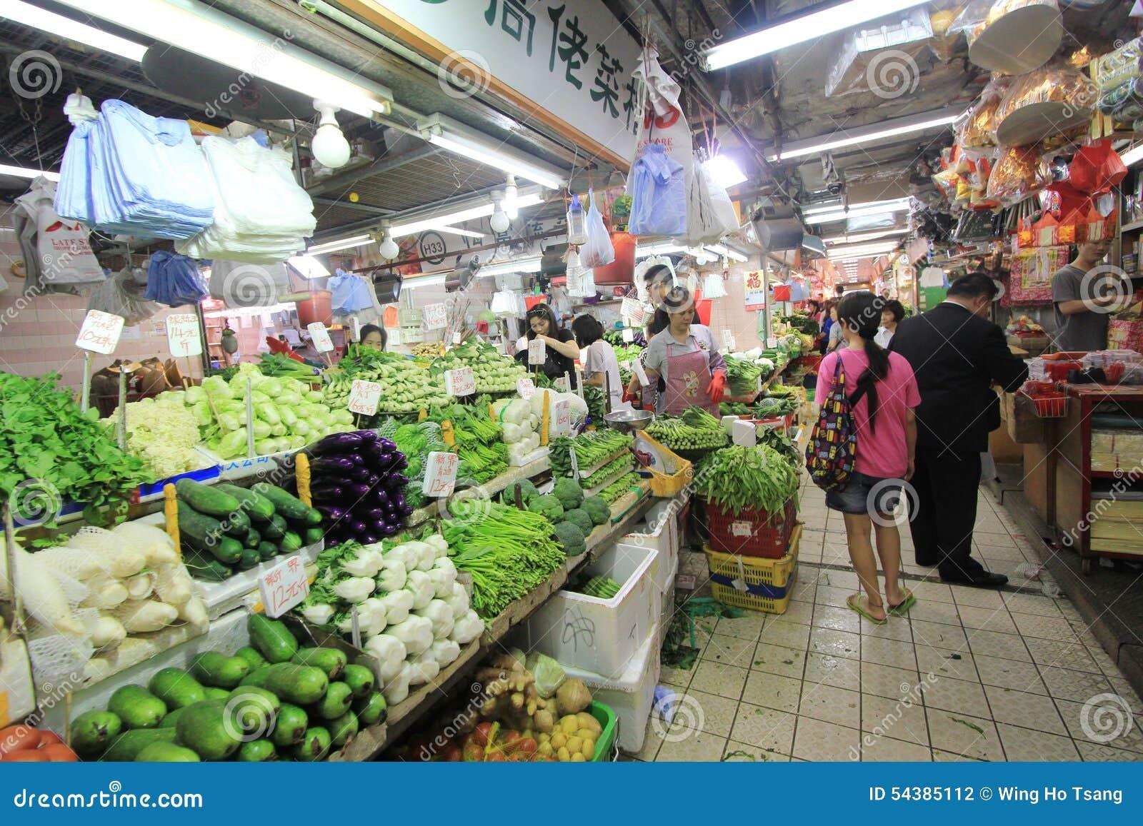Traditional Hong Kong Fresh Food Market Located In Hau Tak Chinese Market Tseung Kwan O Hong Kong