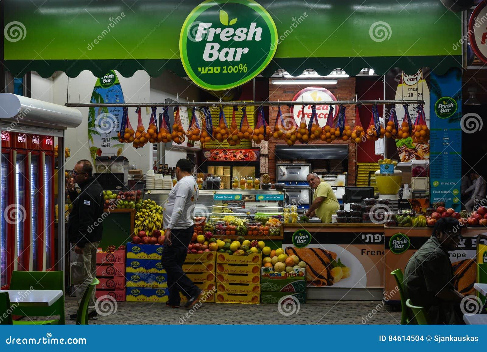 Fresh Fruit Bar Store In Eilat Israel Editorial Stock
