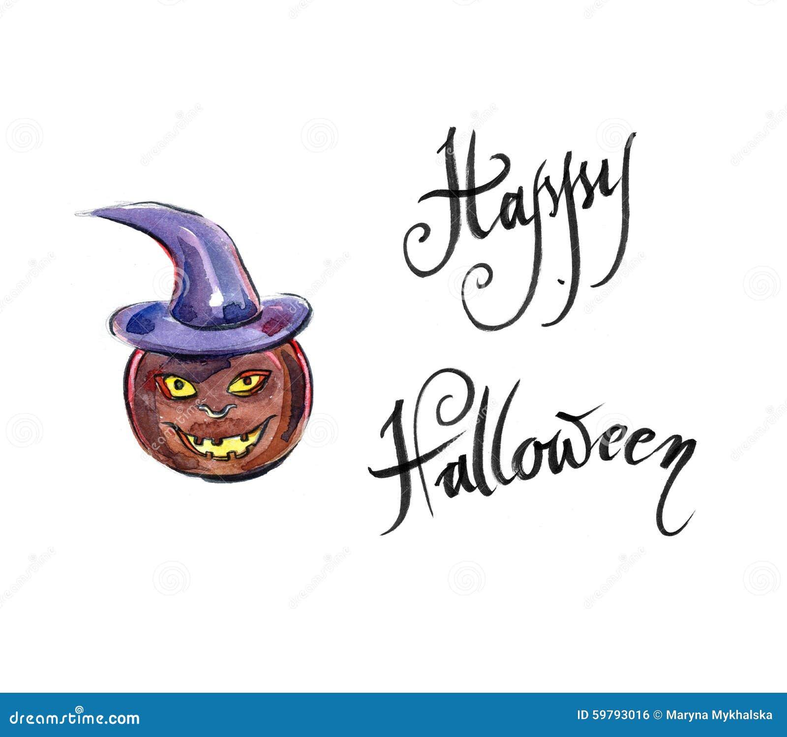 Freshly carved jack o lantern pumpkin stock illustration
