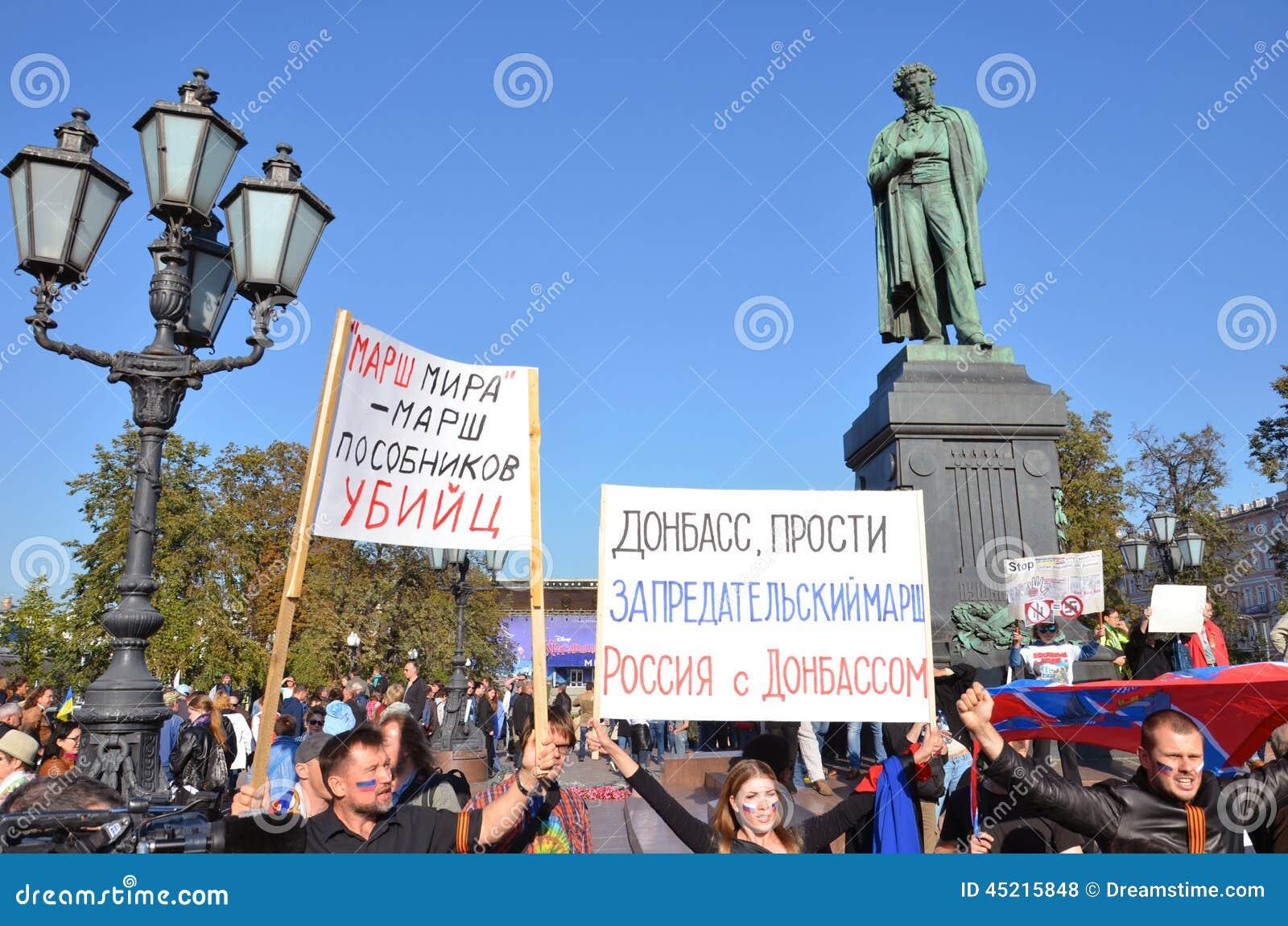 Frieden März, am 21. September in Moskau, gegen den Krieg in Ukraine
