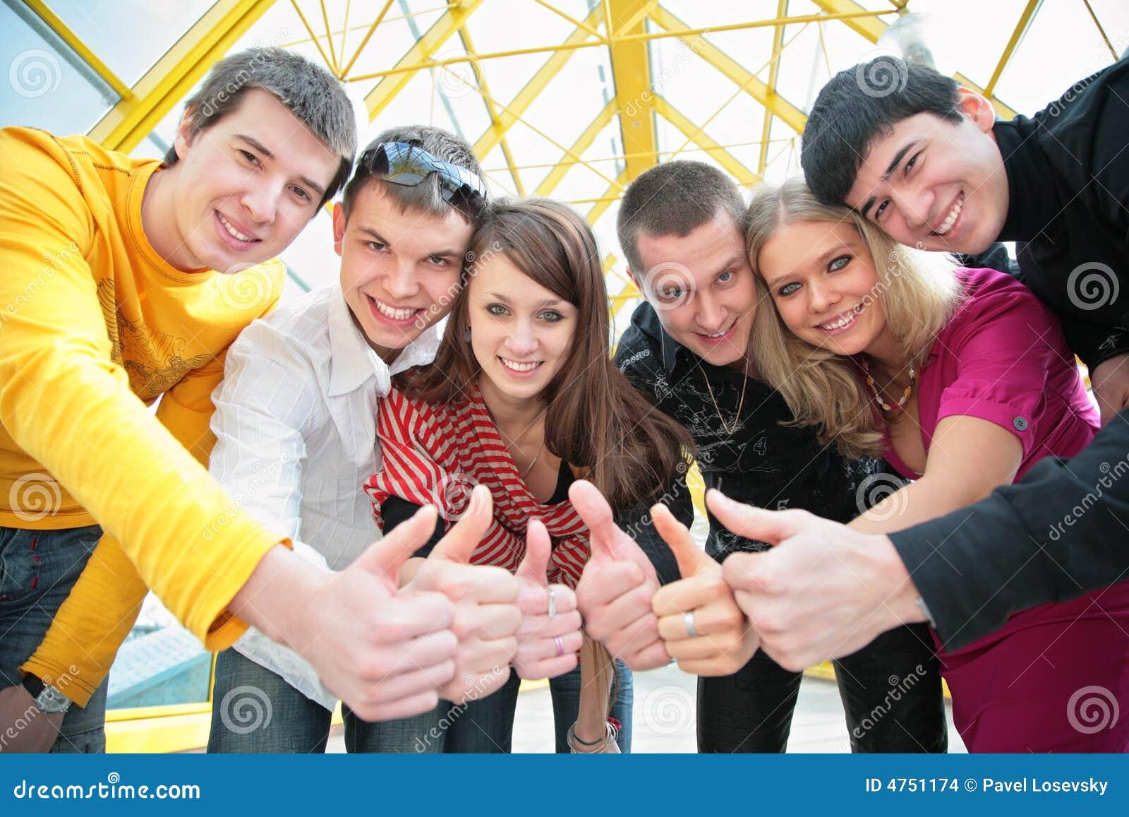 Фото домашнее молодежи