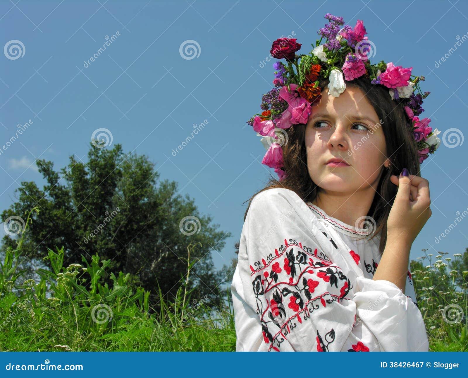 Ukraine fille