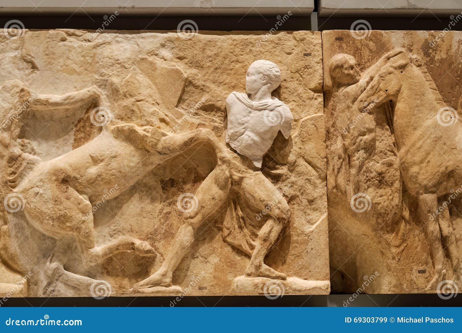 Friso del museo de la acrópolis ningún 14