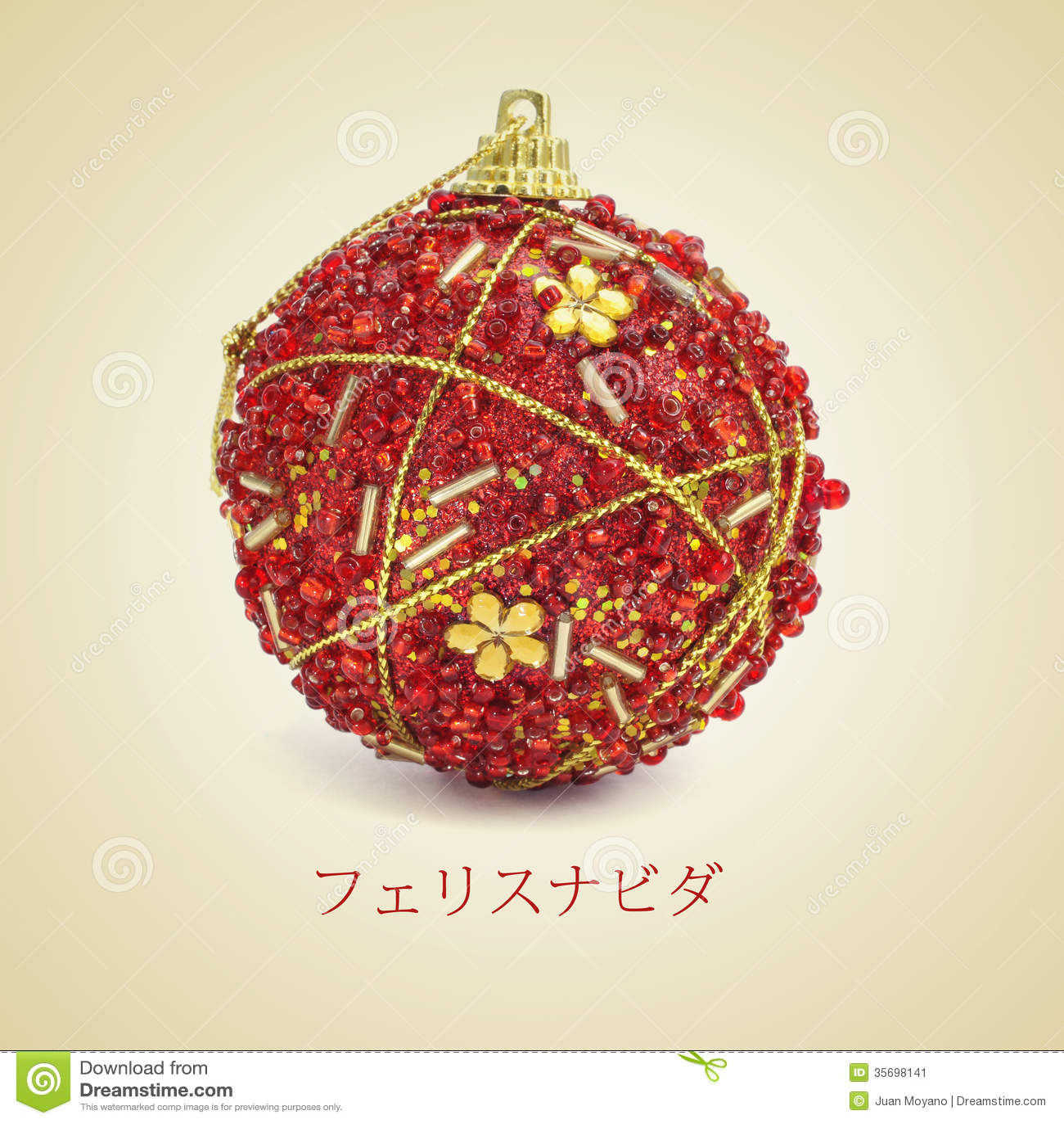 frohe weihnachten auf japanisch stockbild bild 35698141. Black Bedroom Furniture Sets. Home Design Ideas