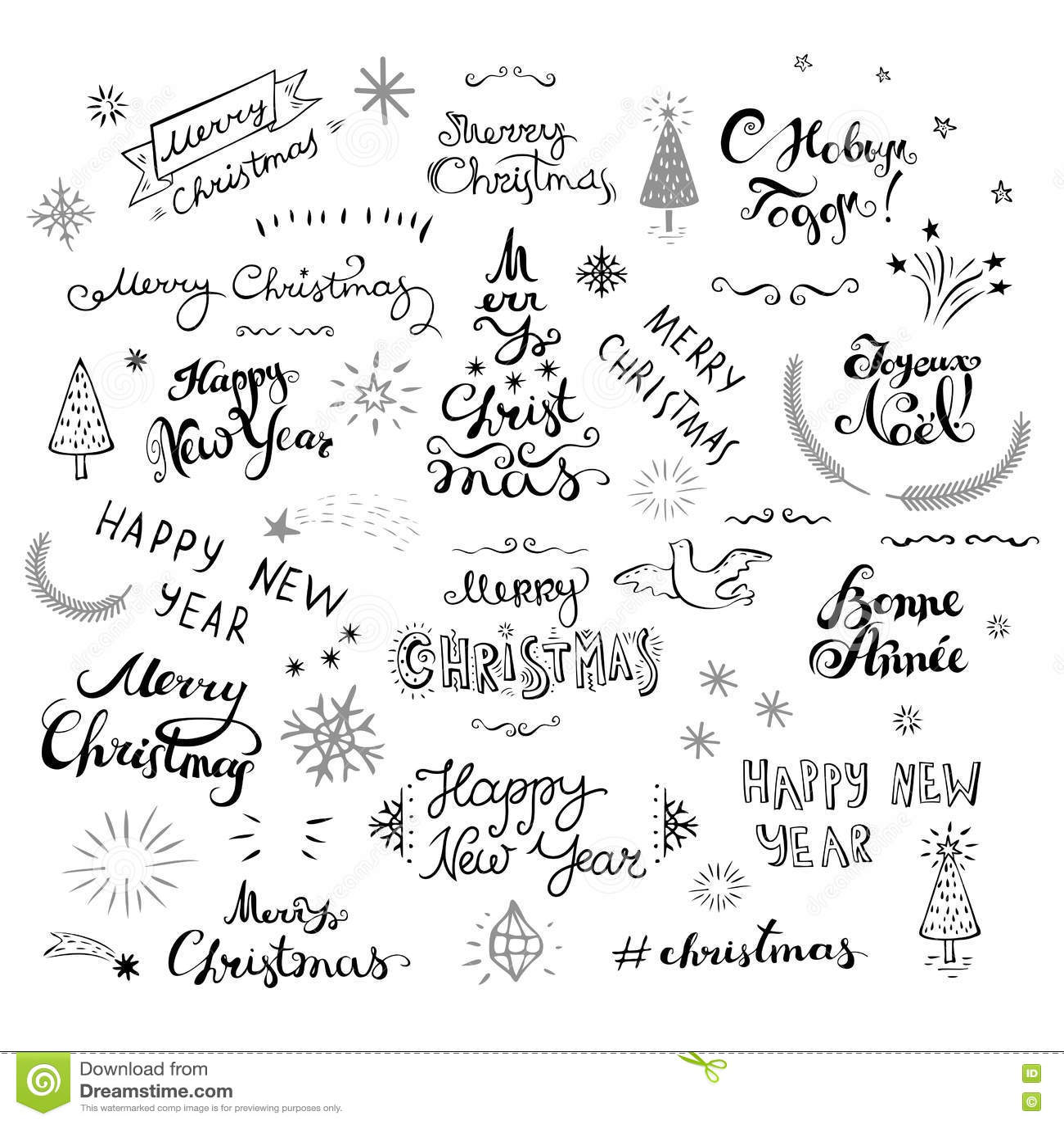 Frohe Weihnachten Auf Allen Sprachen.Frohe Weihnachten Und Neues Jahr Die Große Sammlung An Den