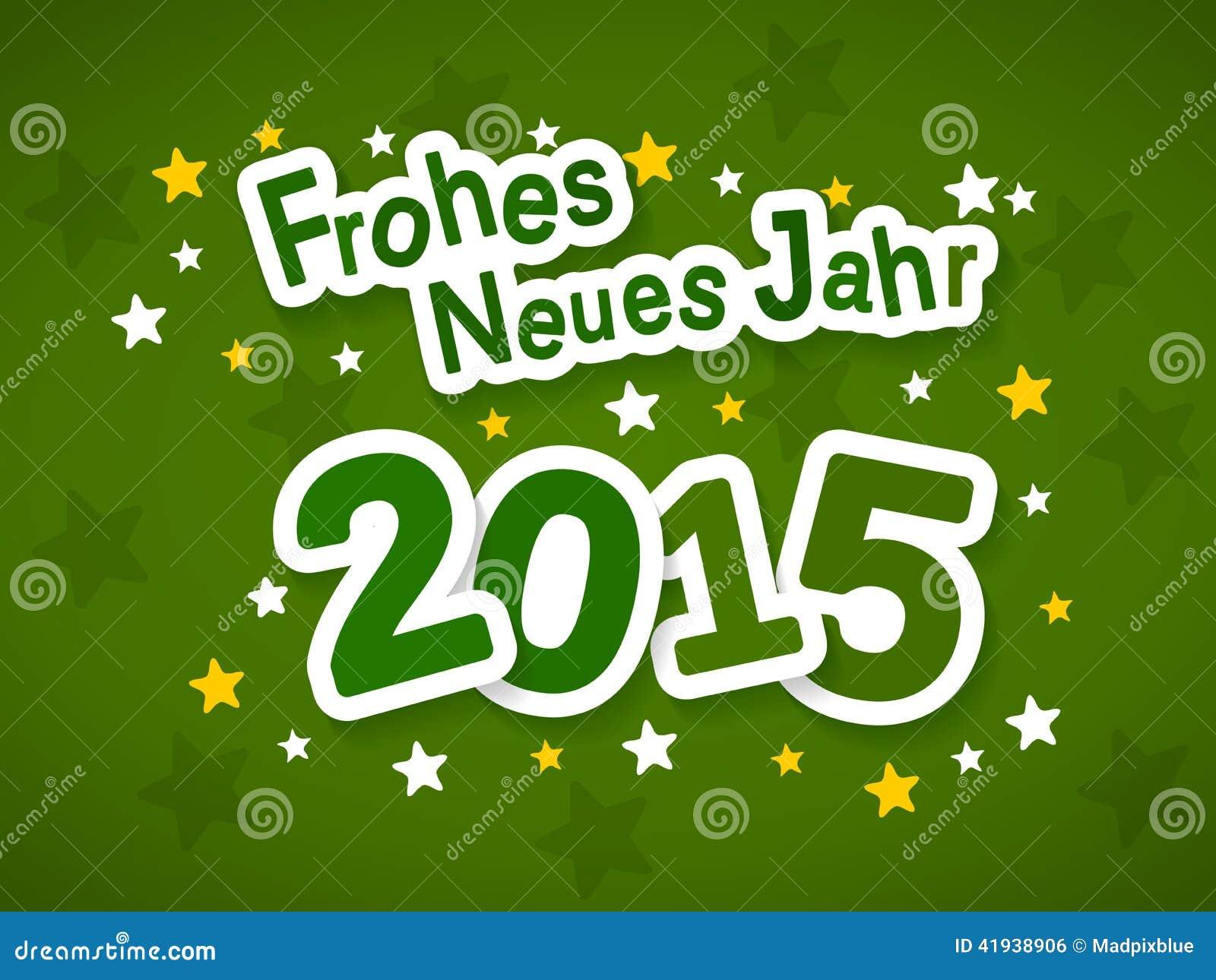 Frohes Neues Jahr 2015 vektor abbildung. Illustration von celebrate ...