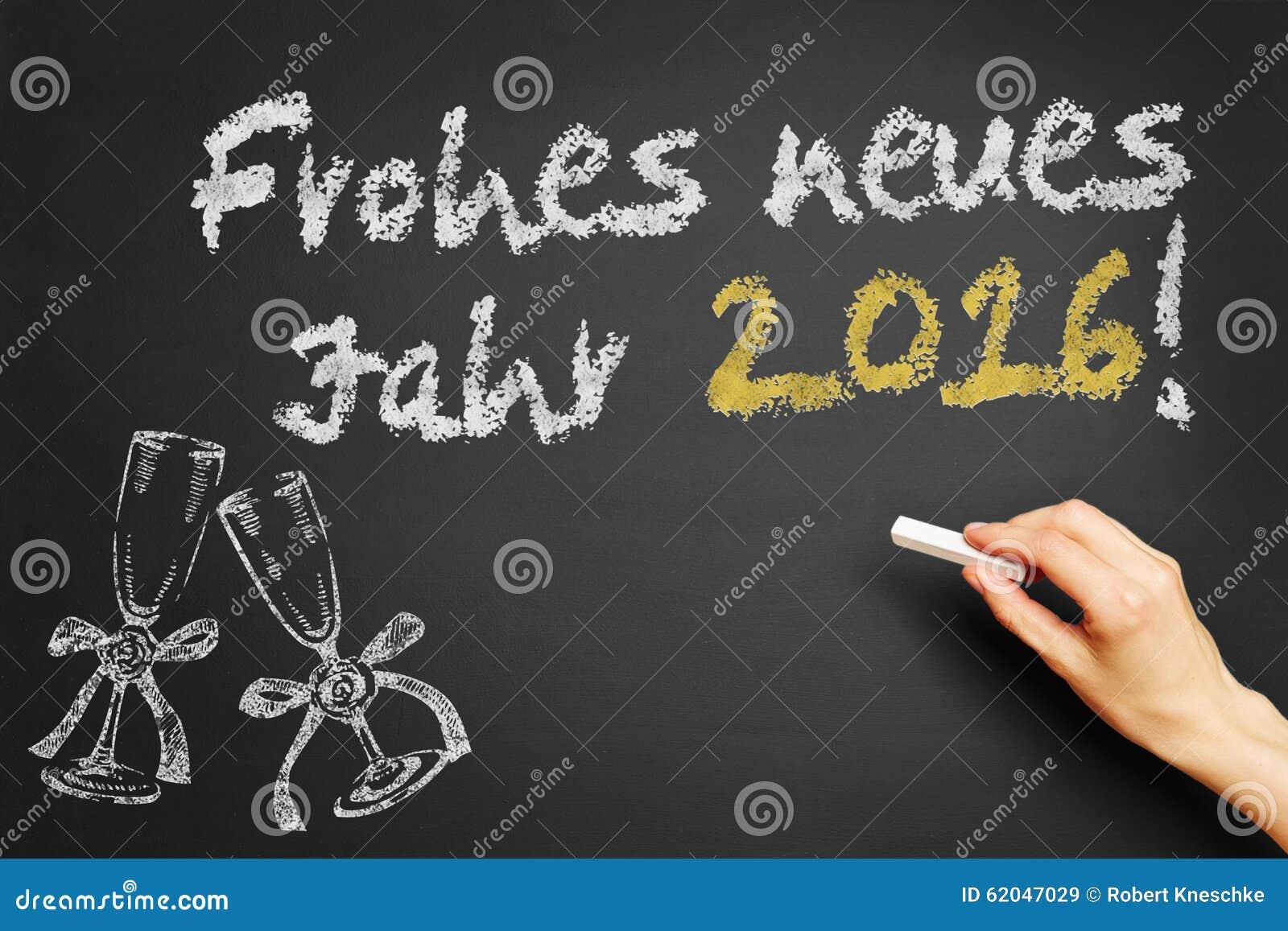frohes neues jahr 2016 | Webdesign für Joomla, Virtuemart, Wordpress