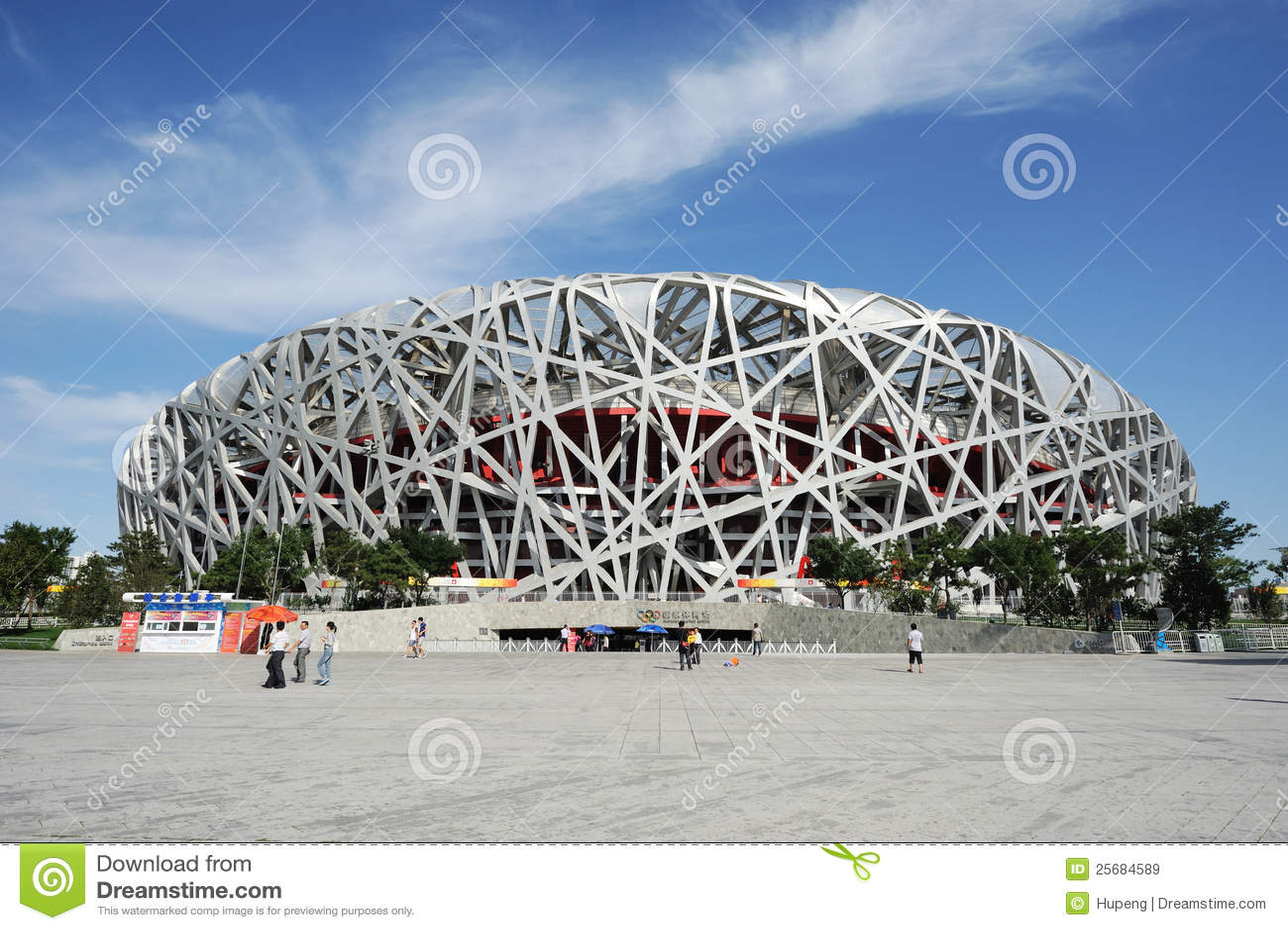 Front of the beijing national stadium editorial stock for The nest beijing