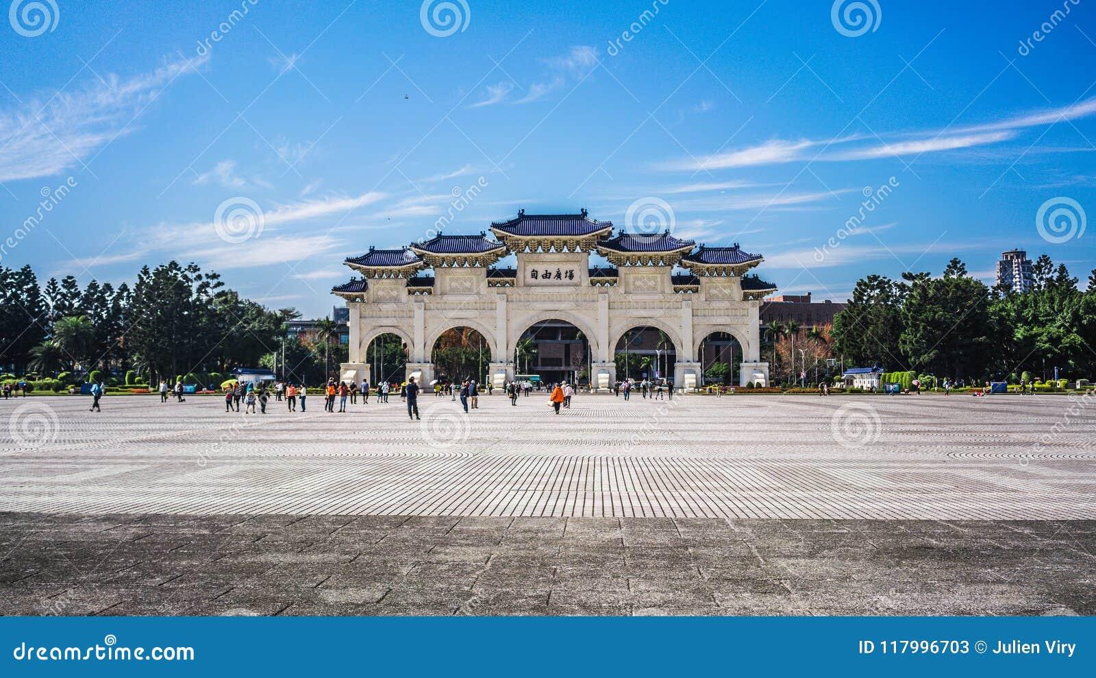 Front gate of national Chiang Kai-shek Memorial Hall in Taipei