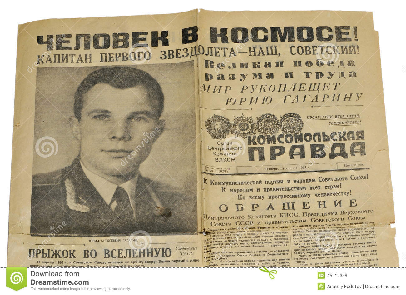 Front Page Of The Soviet Newspaper Editorial Stock Image