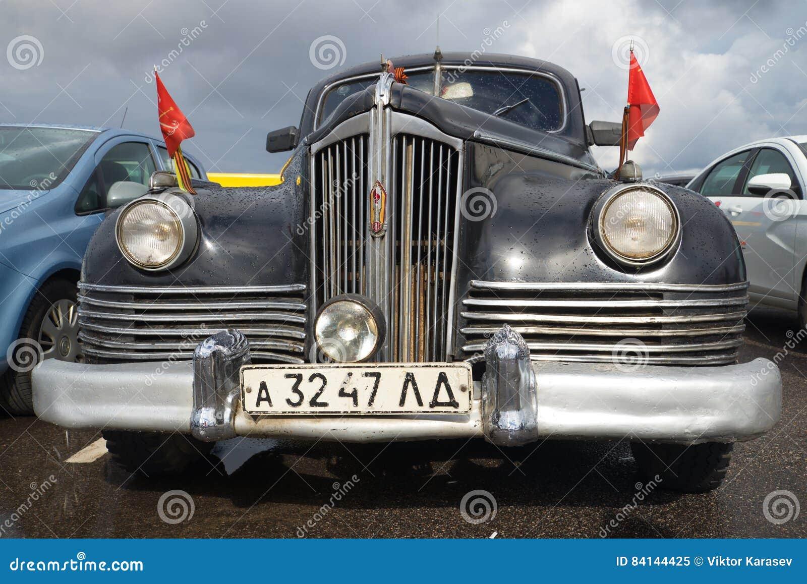 Front Part Of The Postwar Soviet Executive Car ZIS-110 In 1945 ...