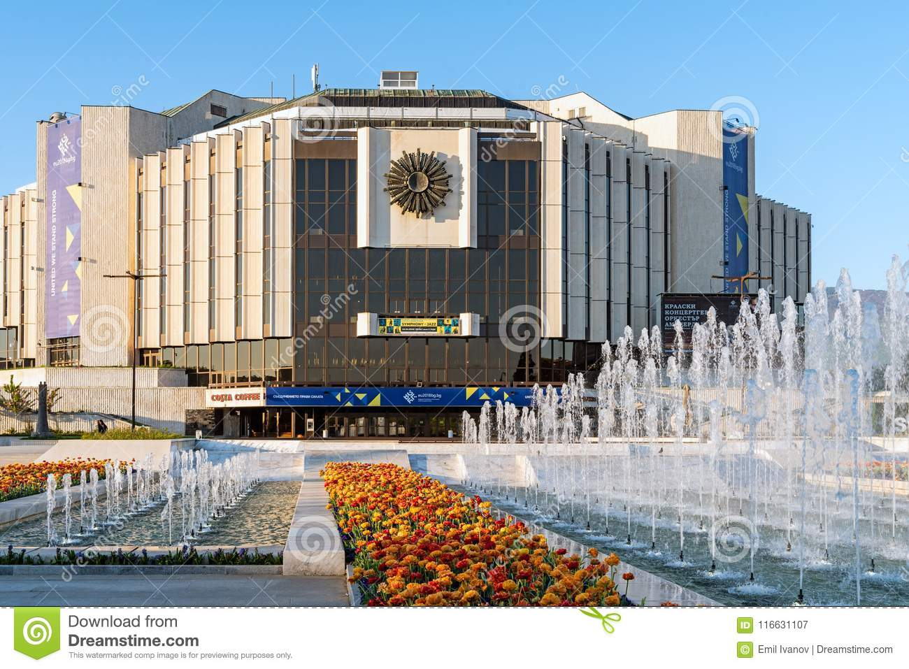 Front side of National Palace of Culture, Sofia. Bulgaria
