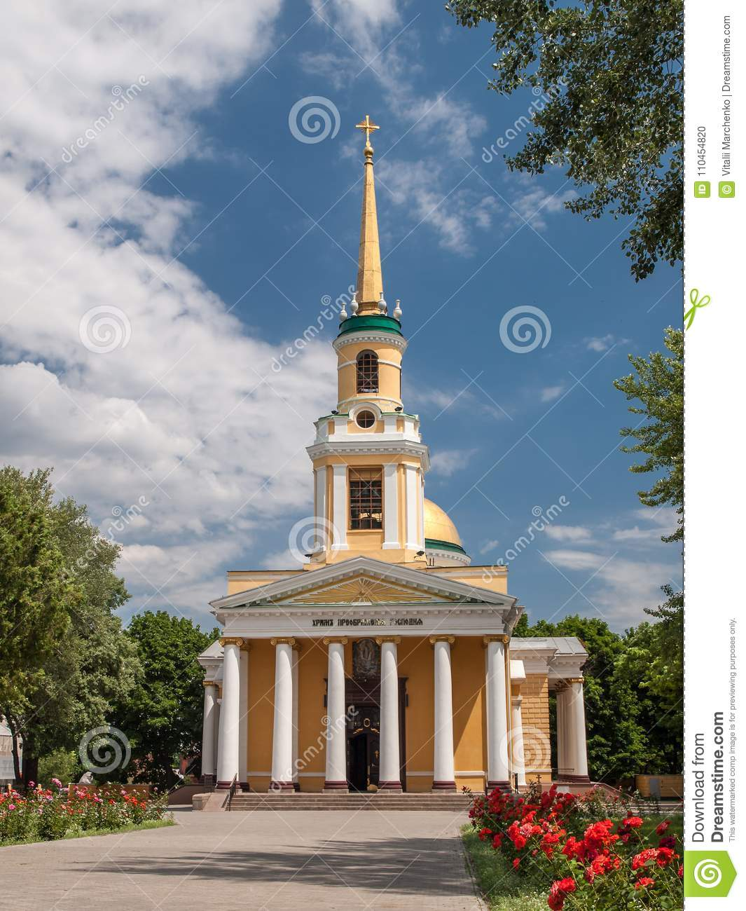 Front view of orthodox church Transfiguration Cathedral in Dnipro city, Ukraine