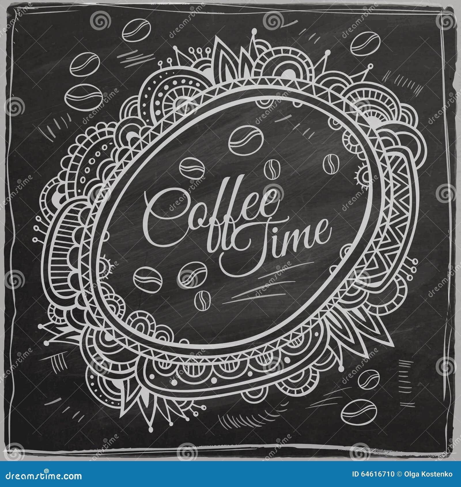 Frontera decorativa del tiempo del café Fondo