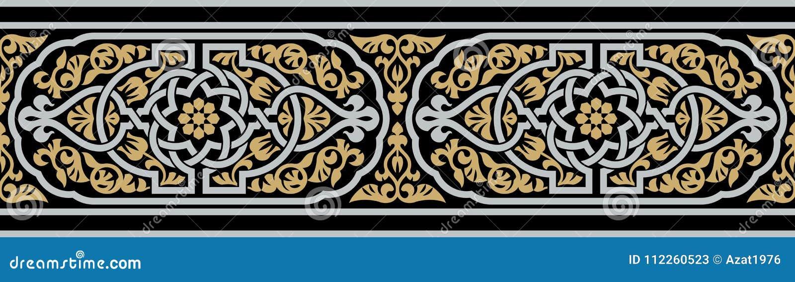 Frontière sans couture florale arabe Conception islamique traditionnelle