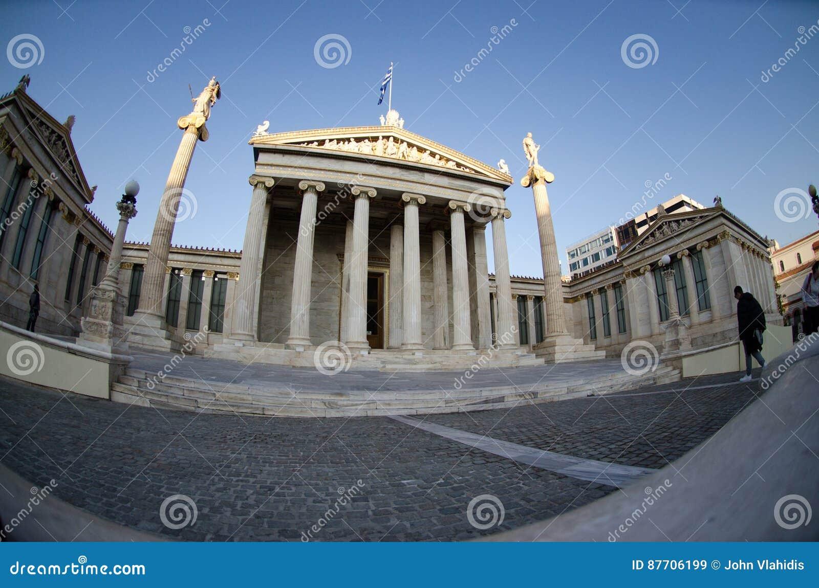 Fronton d académie d Athènes