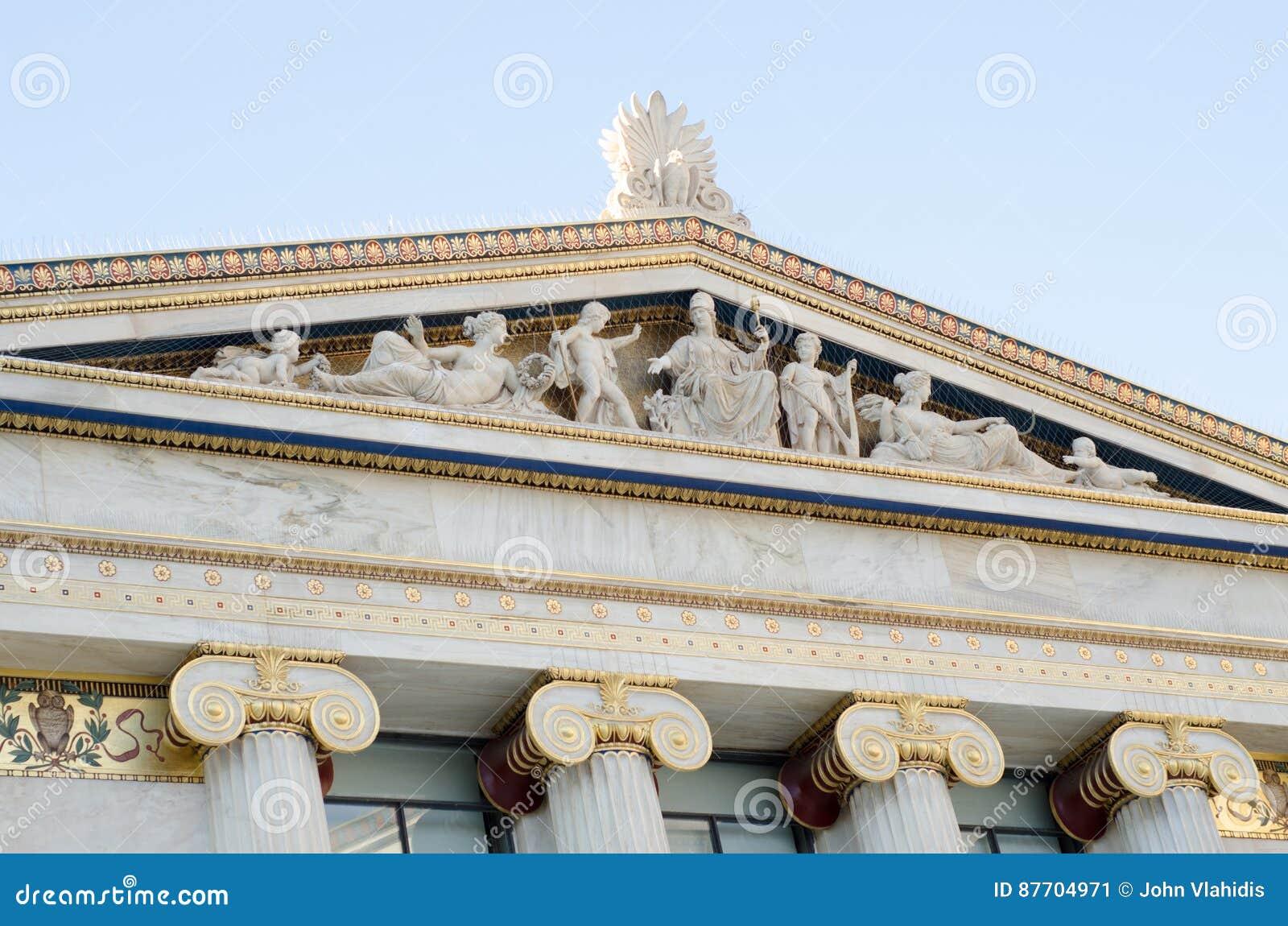Fronton d or d académie d Athènes
