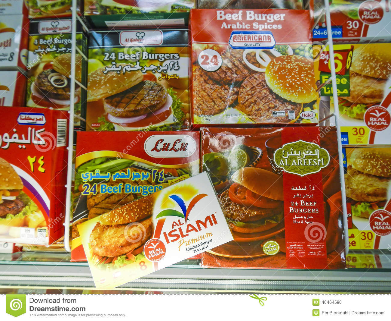 Frozen Arabic Food Packaging Editorial Image Image 40464580