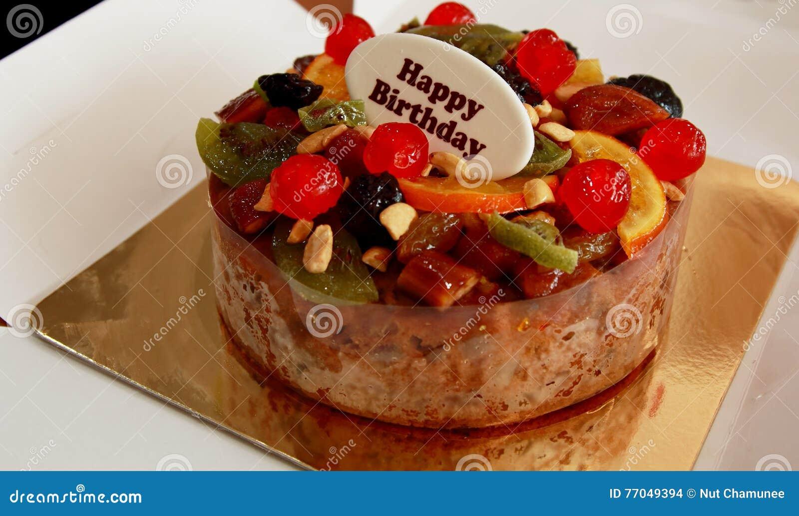 Awe Inspiring Fruit Cake For Your Happy Birthday Stock Photo Image Of Colorful Personalised Birthday Cards Veneteletsinfo